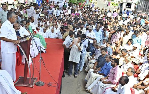 CM Pinarayi Vijayan Addressing the gathering