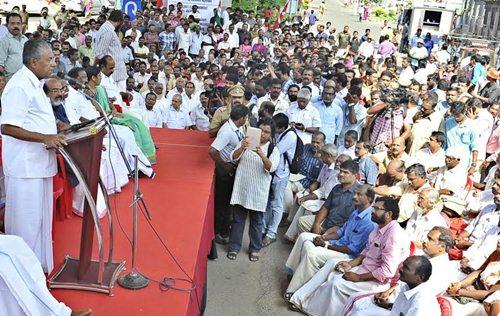 CM Pinarayi Vijayan Addressing the gathering