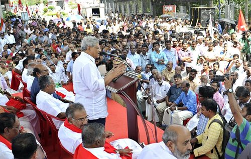 Sitaram Yechury Inaugurating the Protest