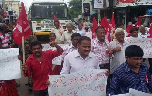 Protests Against Madhu's Arrest