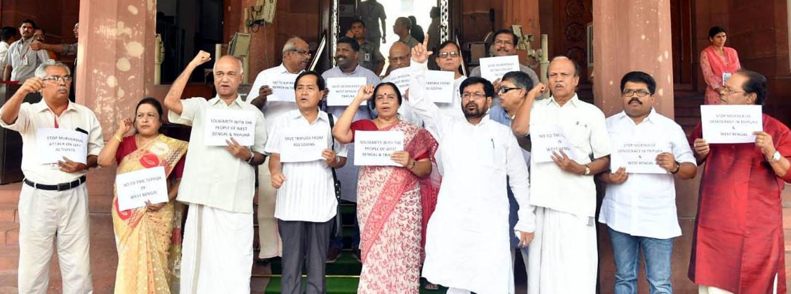 India party partea 2