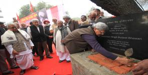 Foundation Laying Ceremony of Surjeet Bhawan